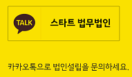카카오톡 문의_크기 수정